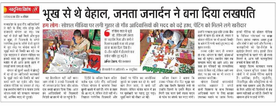 Tribal Art India News